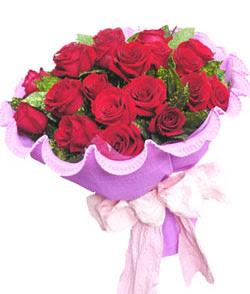 12 adet kırmızı gülden görsel buket  Kahramanmaraş çiçek online çiçek siparişi